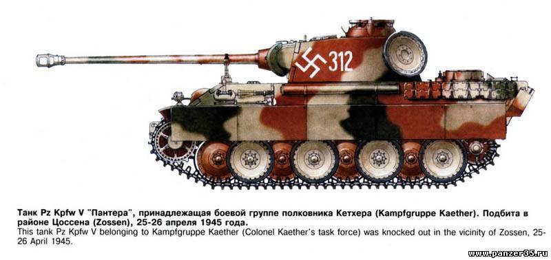 http://model-forum.ucoz.ru/_fr/50/1500064.jpg